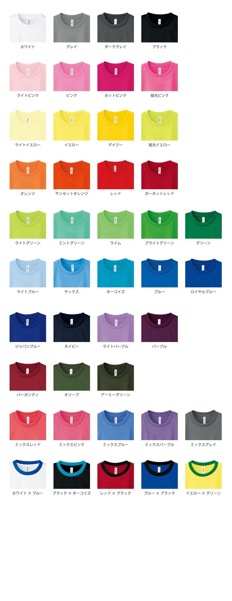 4.4ozドライTシャツ