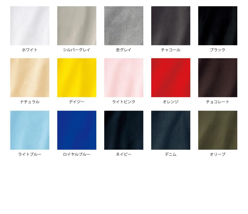 5.6ozヘビーウェイト長袖Tシャツ