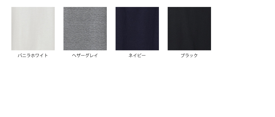 4.1ozTシャツワンピース