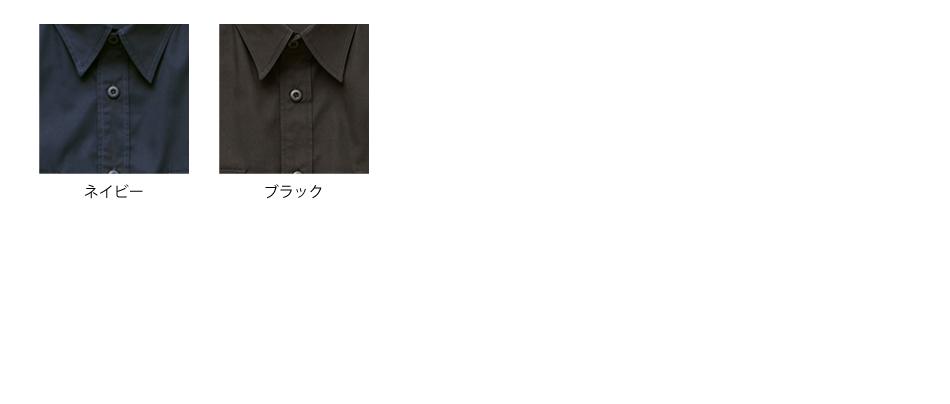 TCワークシャツ