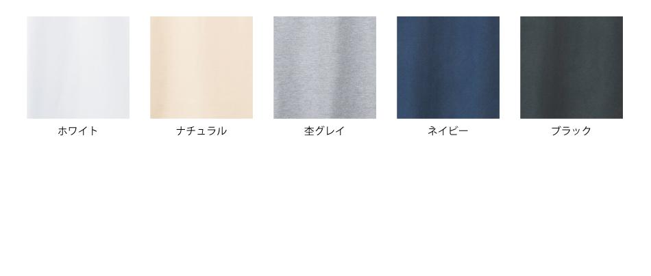 10.2ozスーパーヘビーウェイトTシャツ