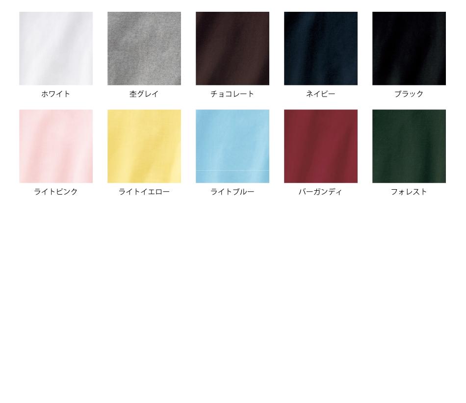 5.0oz7分袖Tシャツ
