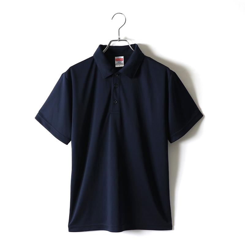 4.7ozドライシルキータッチポロシャツ