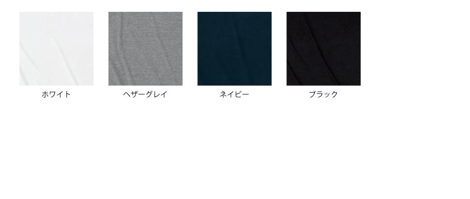4.3ozスリムフィットロングスリーブTシャツ
