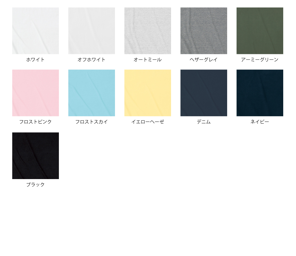 4.3ozスリムフィットTシャツ