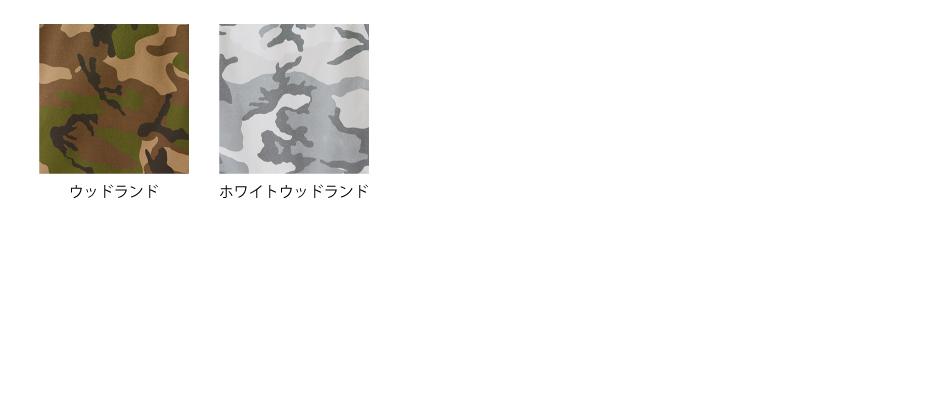 ヘビーキャンバスランチバッグ(カモフラ柄)