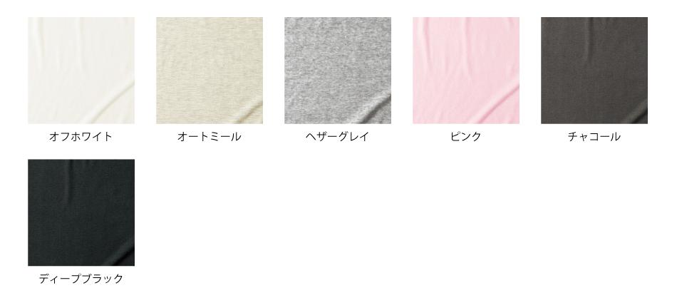 4.3ozウィメンズドルマンTシャツ