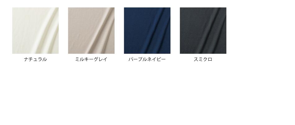 5.3ozオーガニックコットンTシャツ