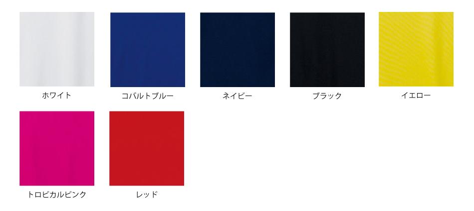 4.7ozドライシルキータッチXラインTシャツ
