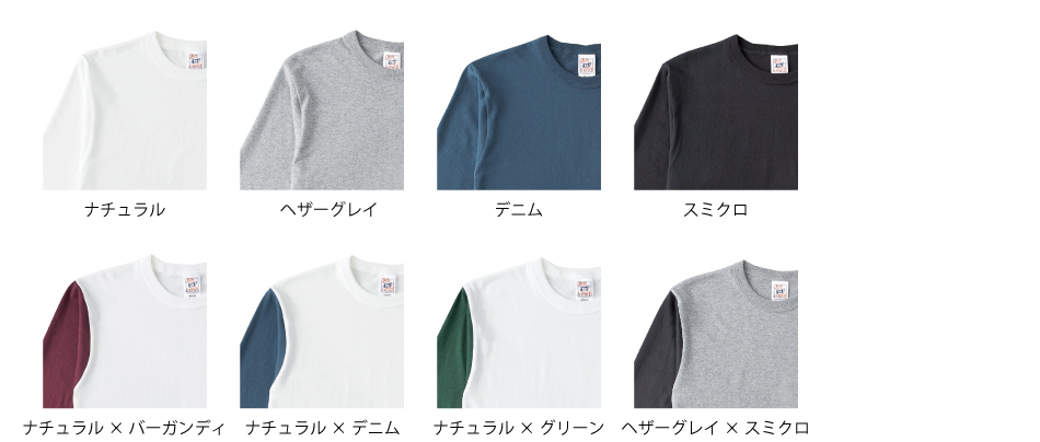 6.2ozオープンエンドベースボールTシャツ