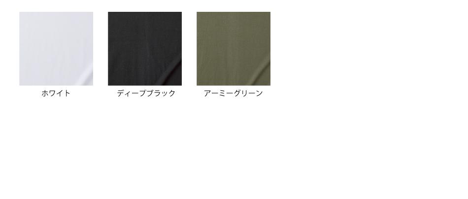 6.2ozオーバーサイズTシャツ