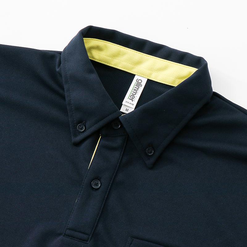 4.4ozドライレイヤードBDポケットポロシャツ